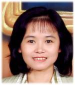 Hsu, Fu-Chen
