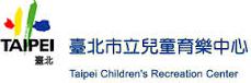 臺北市兒童育樂中心