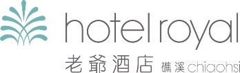礁溪老爺大酒店