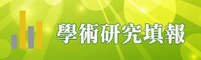 websitebutton result report 20141016
