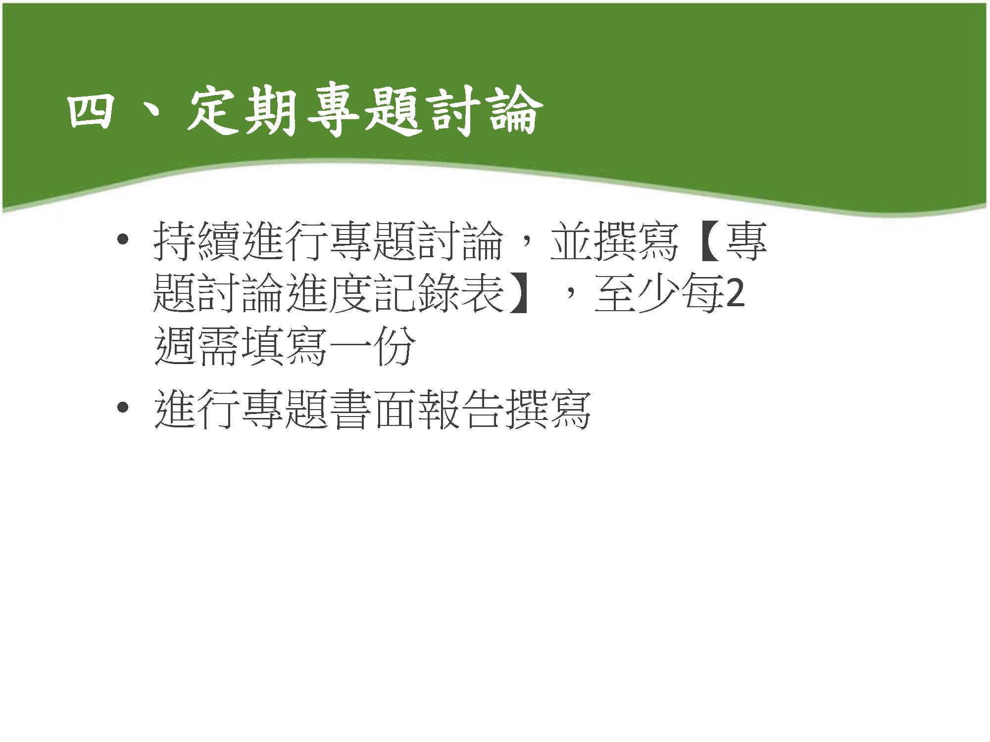 20160224110054_link_頁面_11