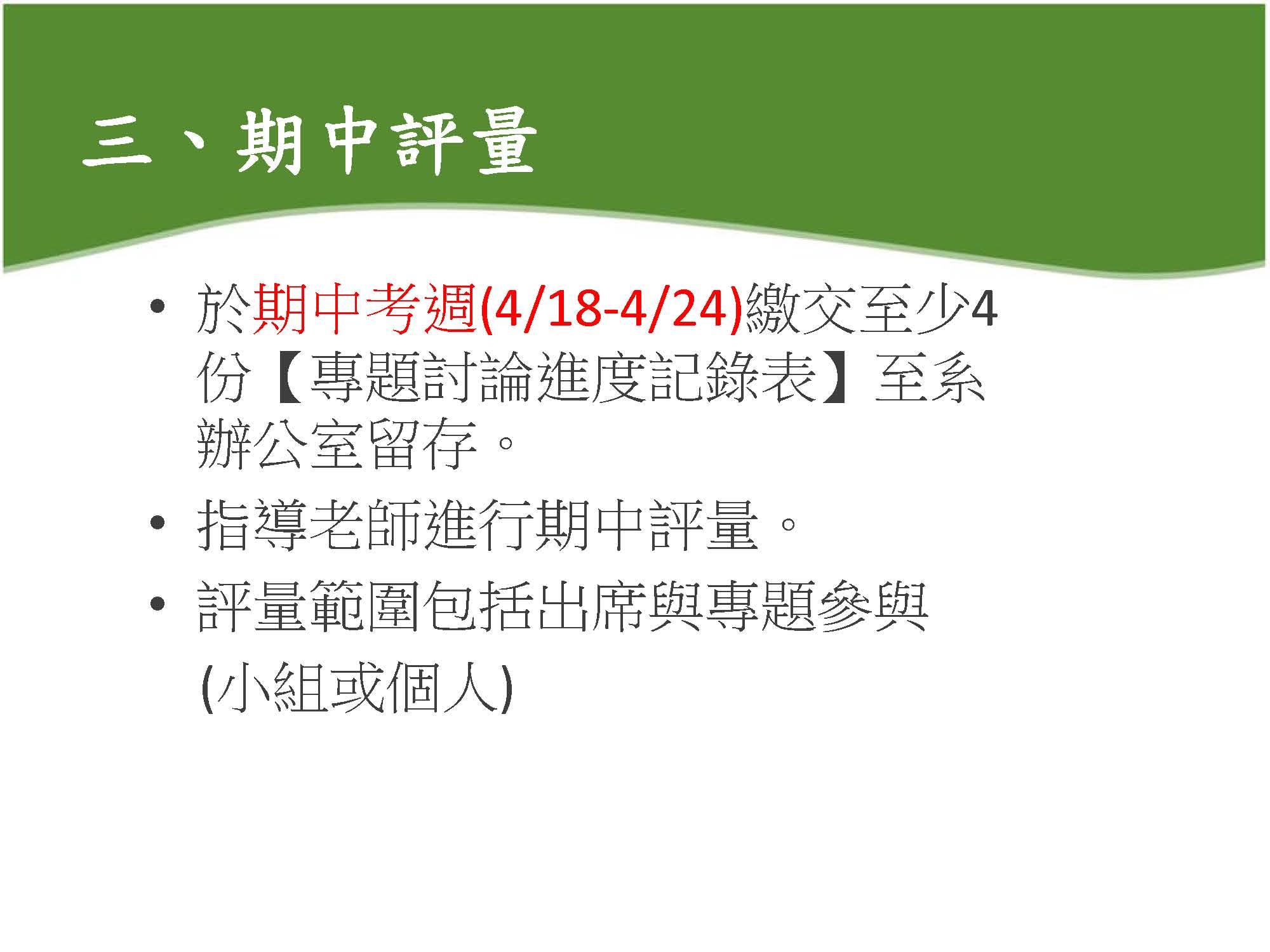 20160224110054_link_頁面_10