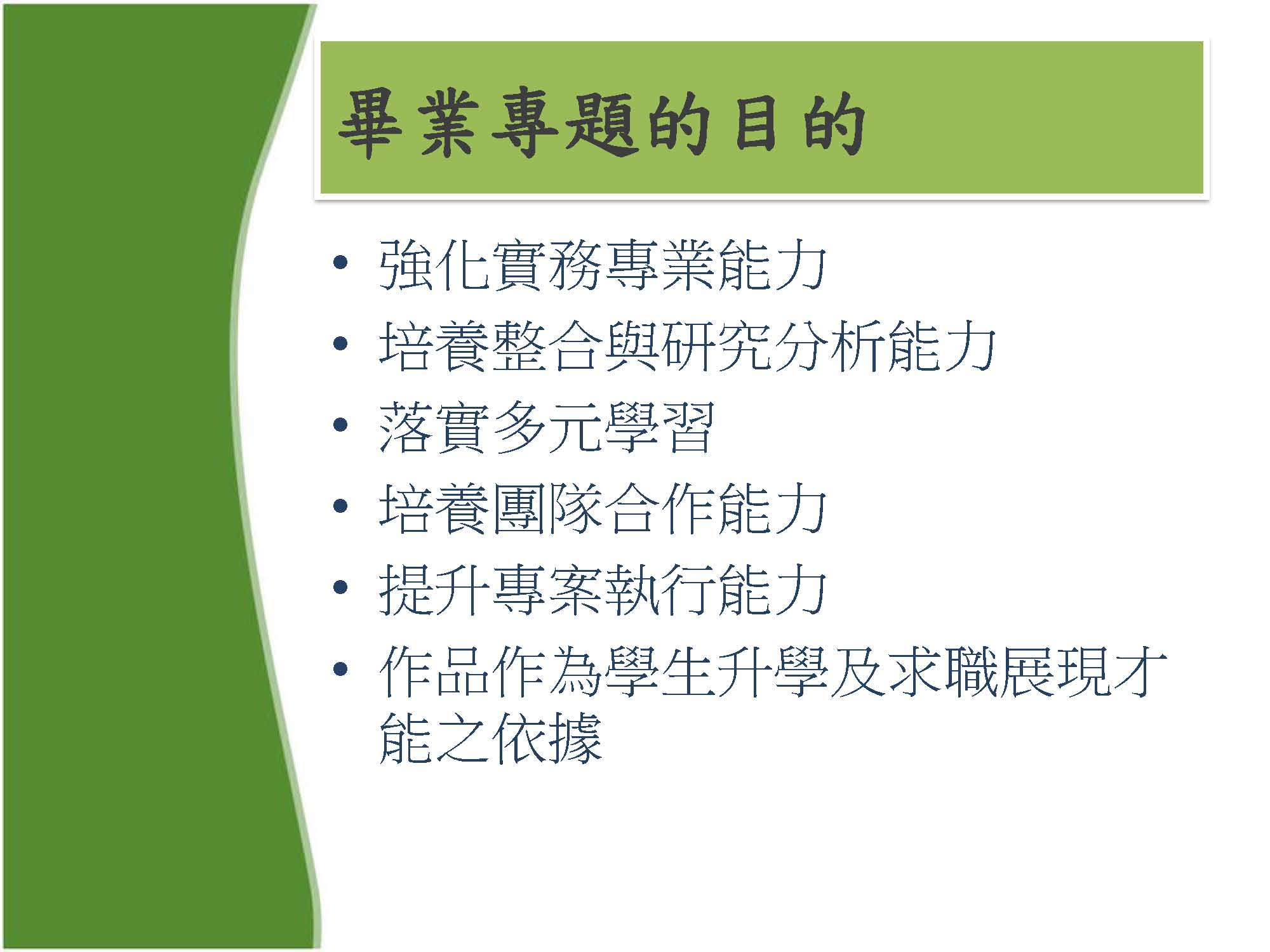 20160224110054_link_頁面_05