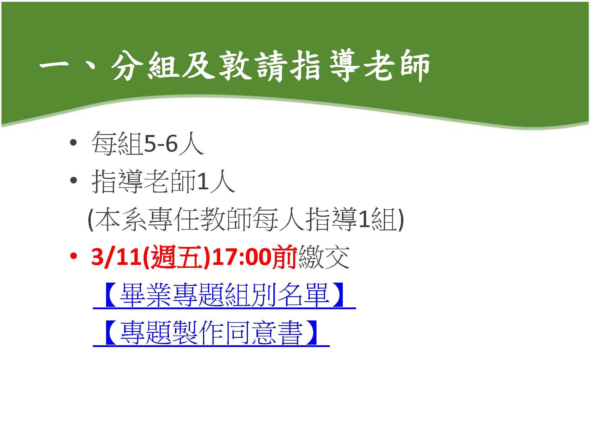 20160224110054_link_頁面_08