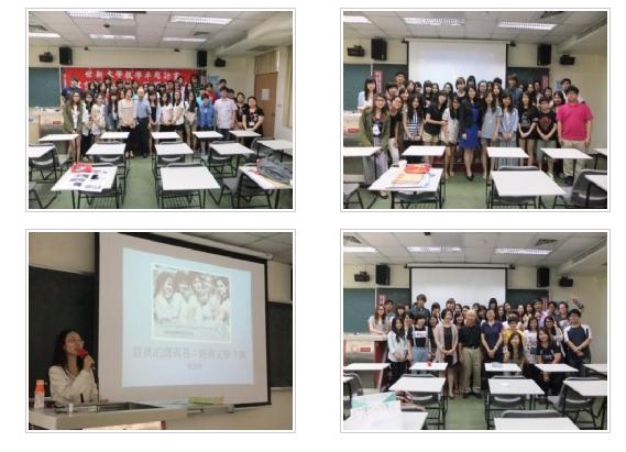 102學年翻譯龍暑期研習營f3-1