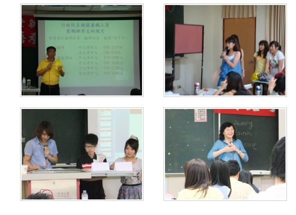 100學年度翻譯龍暑期研習營f5-6-2