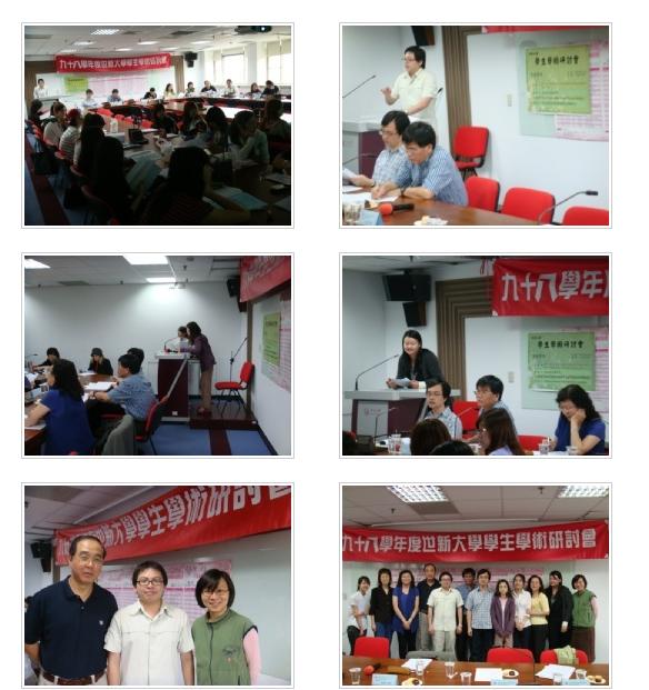 98學年度學生學術研討會f7-9-1