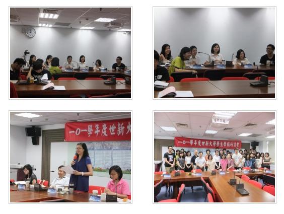 101學年學生學術研討會f4-2