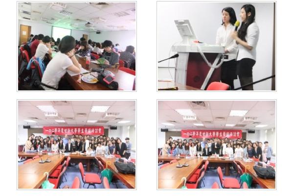 102學年學生學術研討會f3-2