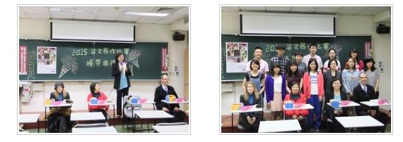 103學年英文作文比賽頒獎典禮f2-4